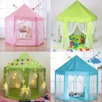Deluxe Princess Castle Play House £18.99 @ Amazon