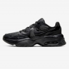 Nike Air Fusion trainers ONLY £25.47 delivered @ Nike UK
