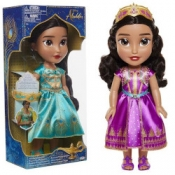 Disney Princess Jasmine Doll £12.99 delivered @ BargainMax